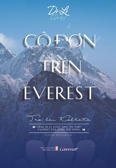 Hành trình Cô đơn trên Everest của Di Li - Ảnh 1.