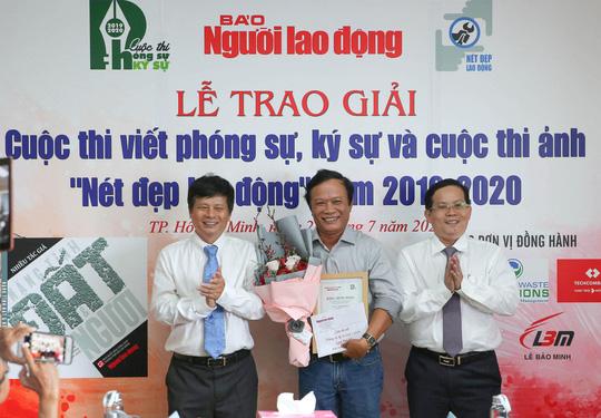 Báo Người Lao Ðộng tổ chức cuộc thi Thơ và Tạp bút - Ảnh 1.