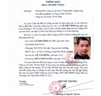 Truy tìm đối tượng bị tố lừa đảo tên Lê Sơn Lĩnh - Ảnh 1.