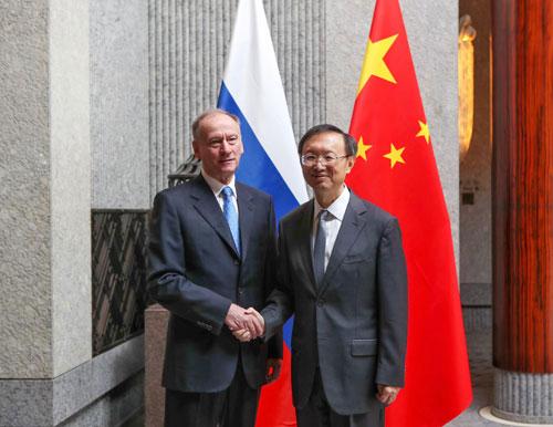 Nga - Trung Quốc hội đàm, Mỹ - Nhật - Hàn họp bộ trưởng - Ảnh 1.