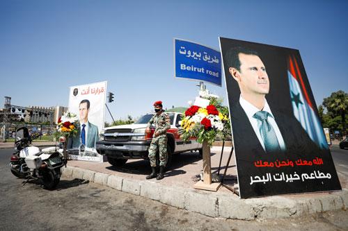 Syria căng thẳng ngày bầu cử tổng thống - Ảnh 2.