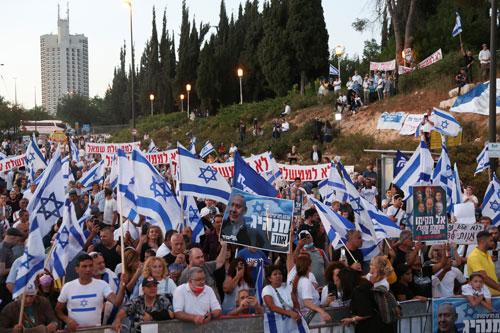 Israel chờ cuộc bỏ phiếu quyết định - Ảnh 1.
