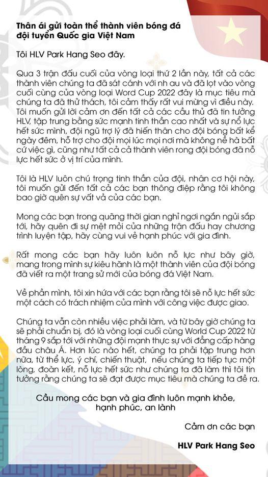 HLV Park Hang-seo: Các cầu thủ một lòng đoàn kết, nỗ lực hết sức sẽ đạt được mục tiêu đề ra - Ảnh 2.