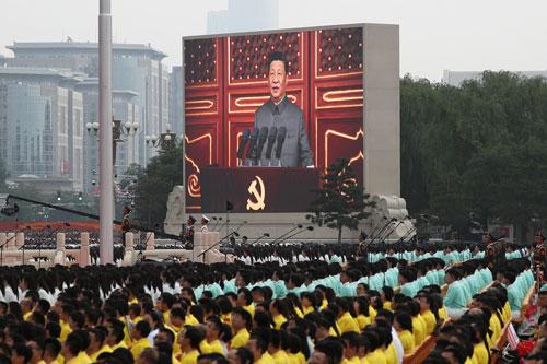Mục tiêu 100 năm của Đảng Cộng sản Trung Quốc - Ảnh 1.