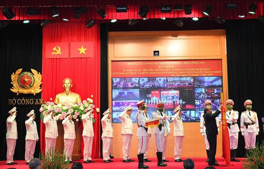 Chủ tịch nước dự Lễ kỷ niệm 75 năm Ngày truyền thống lực lượng An ninh nhân dân - Ảnh 2.