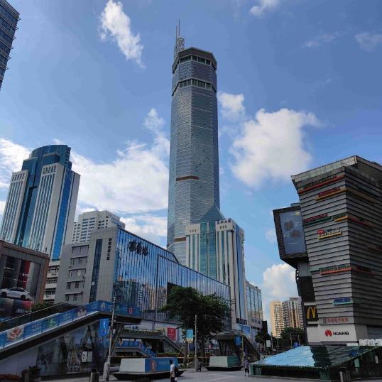 Trung Quốc công bố nguyên nhân tòa nhà chọc trời rung lắc bất thường - Ảnh 2.