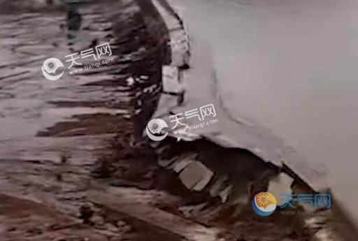 Trung Quốc: Mưa lớn gây vỡ đập ở Nội Mông - Ảnh 2.