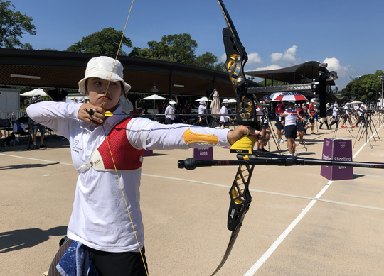Olympic Tokyo ngày 28-7: Nguyễn Văn Đương thua võ sĩ số 1 châu Á - Ảnh 3.