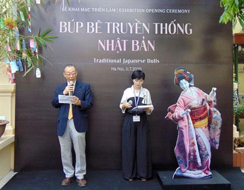 Trải nghiệm văn hóa Nhật Bản tại Việt Nam - Ảnh 1.