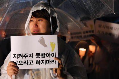 Tướng Hàn Quốc bị bắt vì quấy rối tình dục cấp dưới - Ảnh 1.