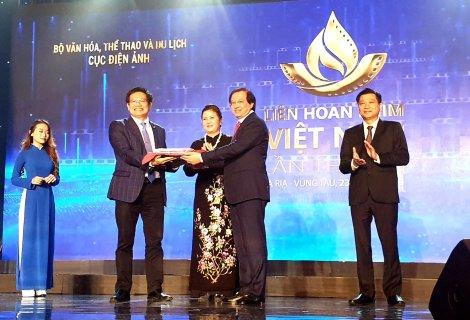 Liên hoan phim Việt Nam lần thứ XXII dự kiến tổ chức trực tuyến - Ảnh 1.