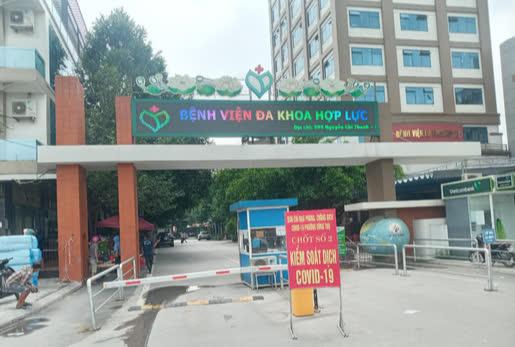 Bệnh viện tư nhân lớn nhất Thanh Hóa ghi nhận thêm 8 ca mắc Covid-19 - Ảnh 1.