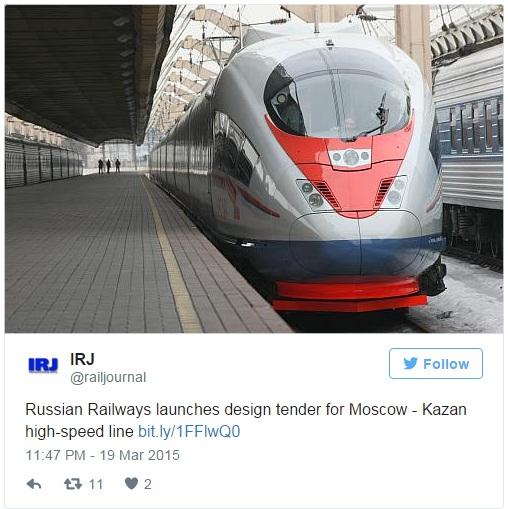 Thiết kế cho đoàn tàu chạy trên tuyến Moscow- Kazan. Ảnh: Twitter