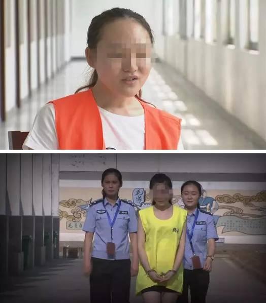 Người mẫu Tôn Tịnh Nhã bị bắt Ảnh: IFENG