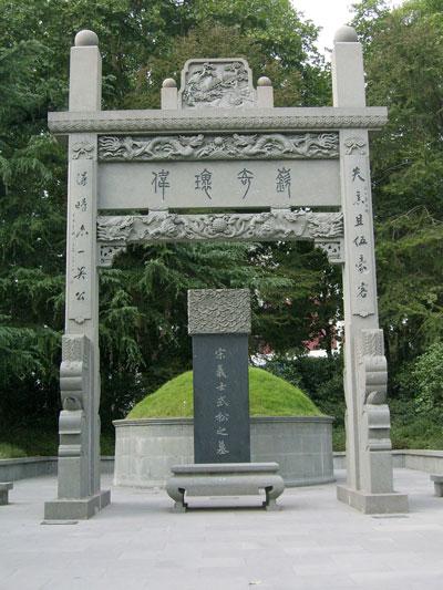 Khu mộ Võ Tòng đã được trùng tu