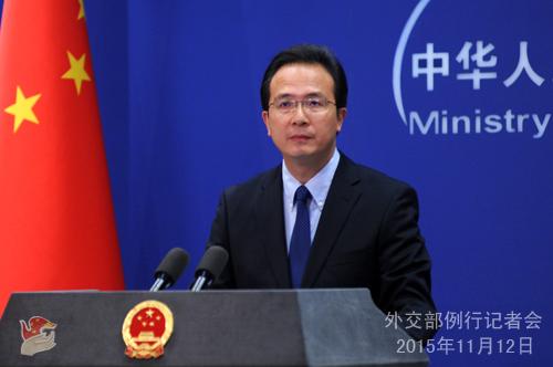 Ông Hồng Lỗi tại cuộc họp báo ngày 12-11. Ảnh: Bộ Ngoại giao Trung Quốc
