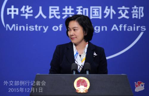 Người phát ngôn Bộ Ngoại giao Trung Quốc Hoa Xuân Oánh. Ảnh: FMPRC