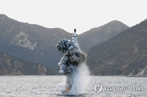 Triều Tiên đang dốc sức tăng cường khả năng của SLBM đe dọa Mỹ và Hàn Quốc. Ảnh: Yonhap
