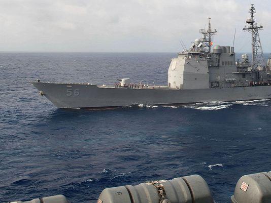 Tuần dương hạm San Jacinto. Ảnh: U.S. NAVY