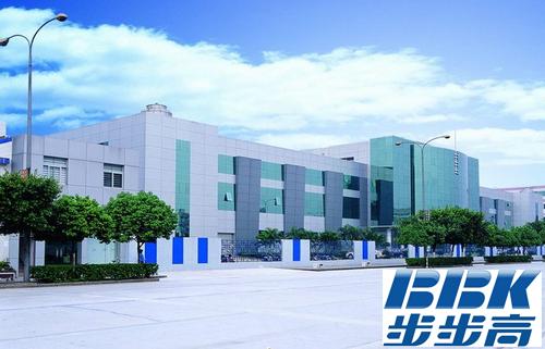 Trụ sở BBK Electronics tại Quảng Châu, Trung Quốc và logo thương hiệu của hãng.
