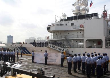 Lực lượng bảo vệ bờ biển Philippines. Ảnh: Diplomat