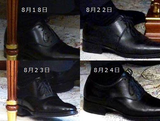 Góc phóng đại ảnh cho thấy vào ngày 22-8 ông Putin mang đôi giày khác với 3 ngày còn lại. Ảnh: Facebook