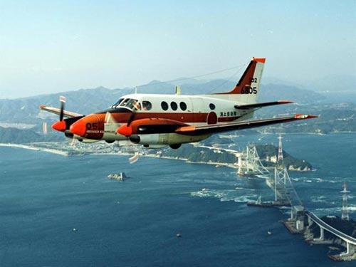 Máy bay huấn luyện TC-90 Ảnh: REUTERS