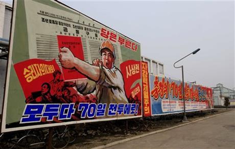 Các băng rôn tuyên truyền được nhìn thấy khắp nơi. Ảnh này chụp tại công ty phân bón Hungnam ở tỉnh Nam Hamgyong. Ảnh: AP
