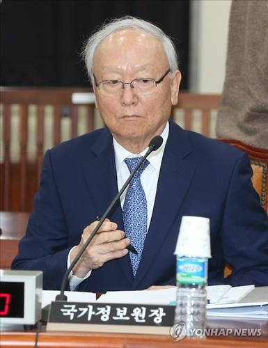 Giám đốc NIS Lee Byung-ho. Ảnh: Yonhap