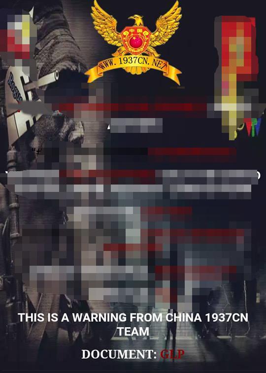 Hình ảnh hiển thị sau khi website của Hãng Hàng không quốc gia Việt Nam bị hacker tấn công