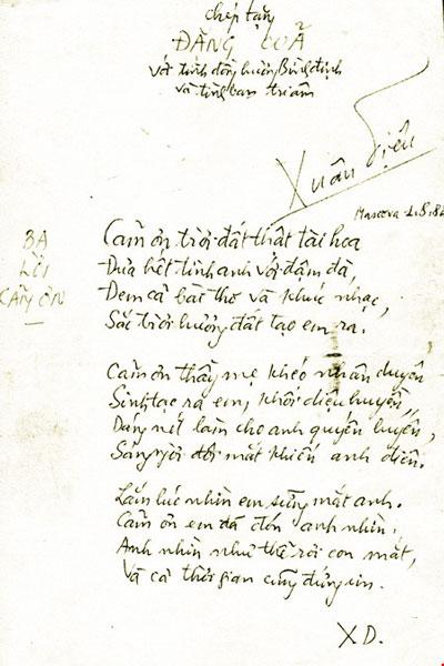 """Bài thơ """"Cảm ơn"""" chưa từng công bố của cố thi sĩ Xuân Diệu chép tặng một người đàn ông tên Đặng Của (Ảnh do Tạp chí văn nghệ Quân đội cung cấp)"""