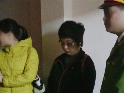 Bà Châu Thị Thu Nga bị bắt tạm giam