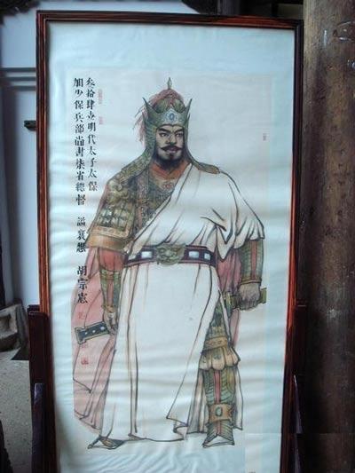 Họa tượng Tổng đốc Hồ Tông Hiến