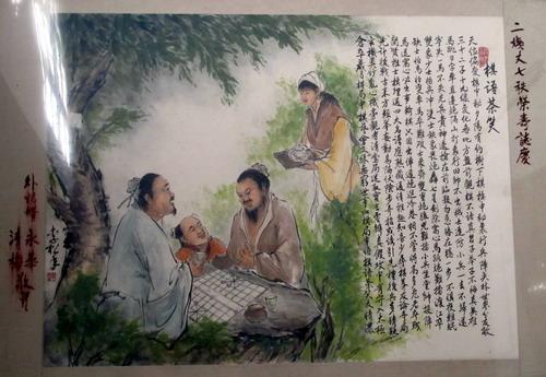 Cờ tướng đi vào lịch sử Trung Quốc từ thời cận đại