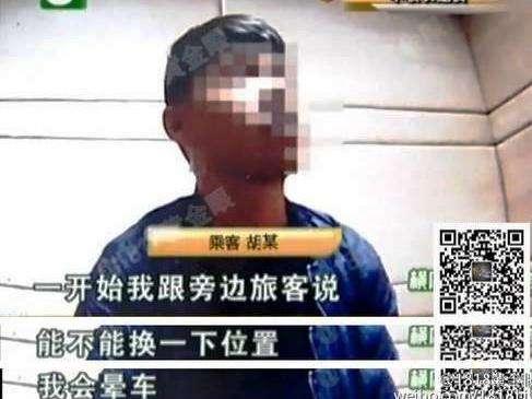 Ông Hu bị tạm giữ và nộp phạt 500 Nhân dân tệ vì mở cửa thoát hiểm máy bay. Ảnh: SCMP