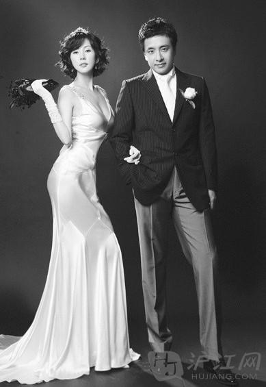 Nam Joo và chồng