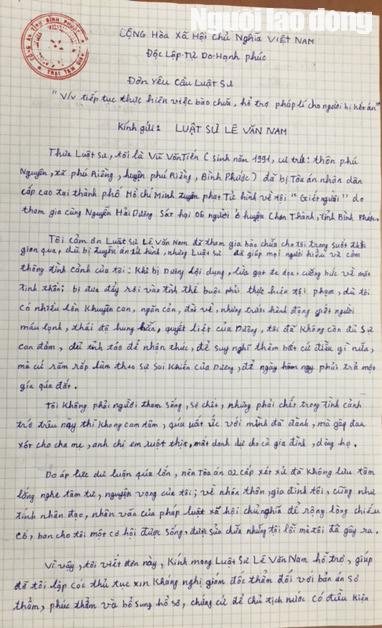 Lá đơn do Vũ Văn Tiến viết