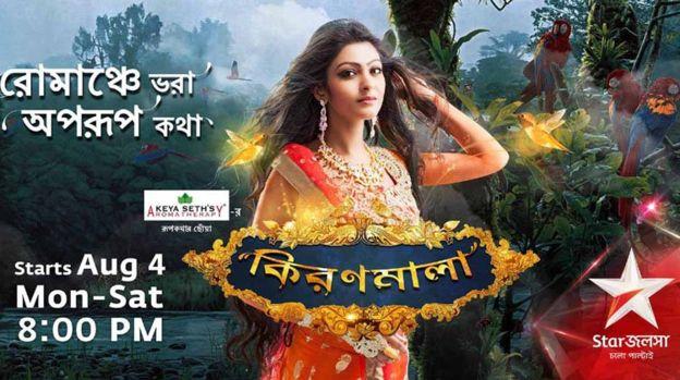 Kiranmala khiến khán giả Bangladesh phát cuồng