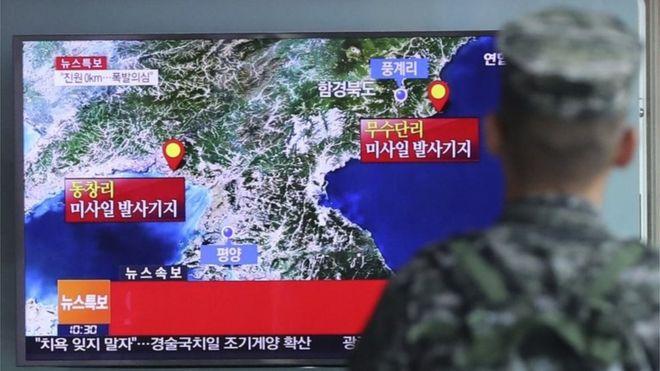 Hàn Quốc đưa tin về vụ thử nghiệm hạt nhân thứ 5 của Triều Tiên. Ảnh: AP