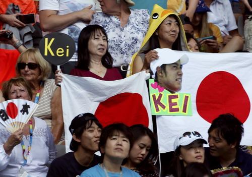 Fan Nhật Bản tràn ngập khán đài Hisense Arena