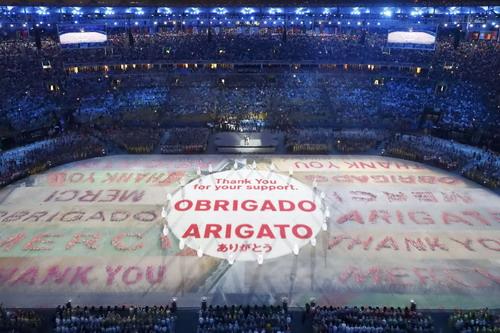 Cảm ơn, Arigato Brazil
