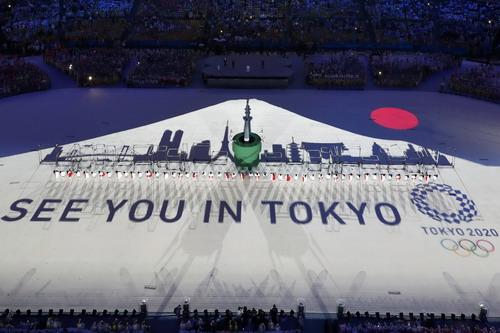 Hẹn gặp ở Tokyo 2020