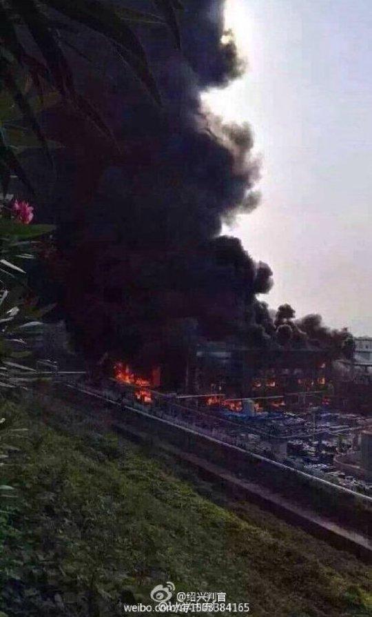 Vụ chày nổ tại Lệ Thủy. Ảnh: Weibo