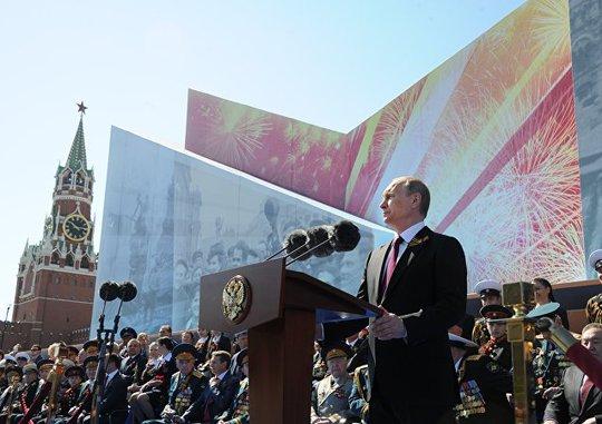 Tổng thống Nga Vladimir Putin phát biểu khai mạc. Ảnh: Sputnik