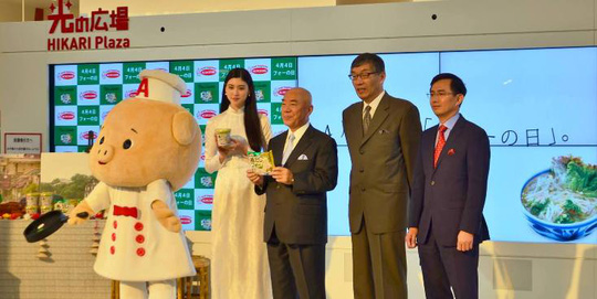 """Lễ công bố và trao giấy chứng nhận ngày 4-4 hàng năm là """"Ngày của phở"""" tại Nhật Bản"""