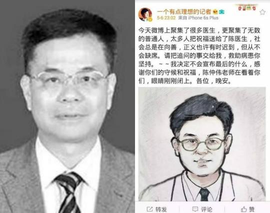 Nha sĩ Chen Zhongwei. Ảnh: Shanghaiist