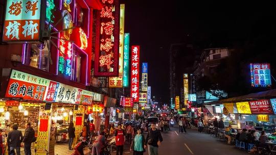 Chợ đêm, một phần không thể thiếu trong đời sống ở Đài Loan