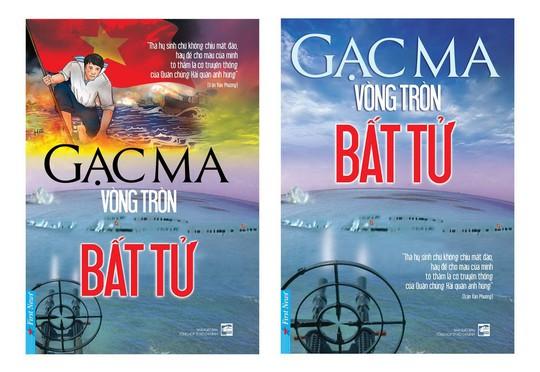 Bìa cuốn sách đã được First News Trí Việt chuyển đi xin cấp phép xuất bản