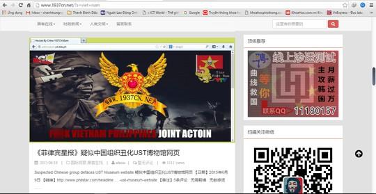 Trên trang chủ của 1923cn nêu nhiều chiến tích tấn công của nhóm này vào các website của Việt Nam, Philipines...