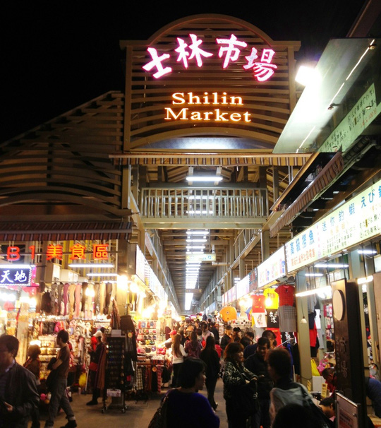 Shilin, chợ đêm lớn nhất ở Đài Loan